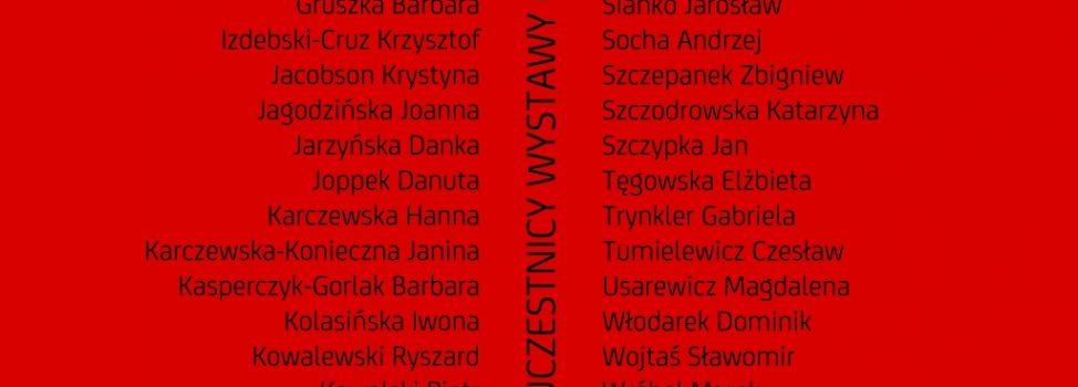"""Zapraszamy na wystawę """"Niepodległa dla Niepodległej"""" – ZPAP Gdańsk"""
