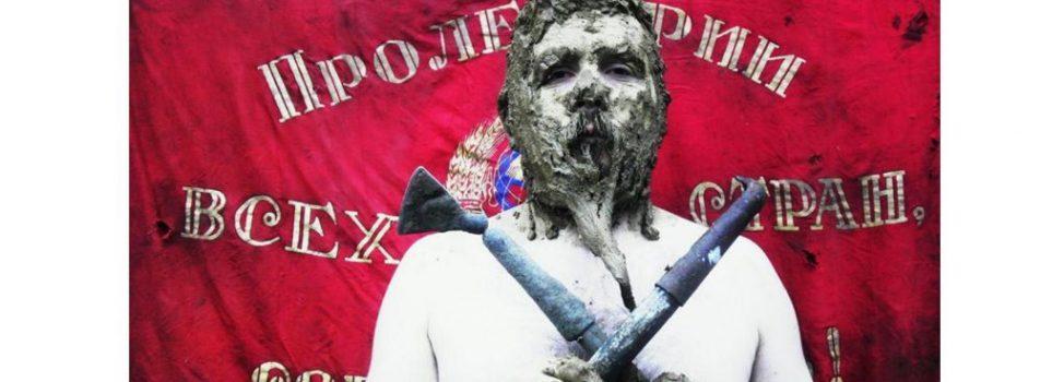 """Zapraszamy na wystawę """"Finis Gloria"""" – Volodymyr Topiy"""