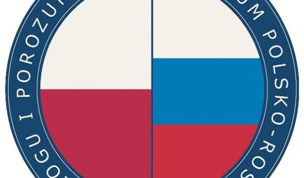 Konkurs na projekt logo Centrum Polsko-Rosyjskiego Dialogu i Porozumienia