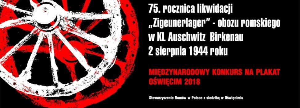 Międzynarodowy konkurs na plakat Oświęcim 2018