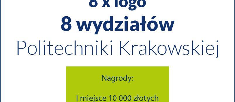 Konkurs na logo wydziałów Politechniki Krakowskiej