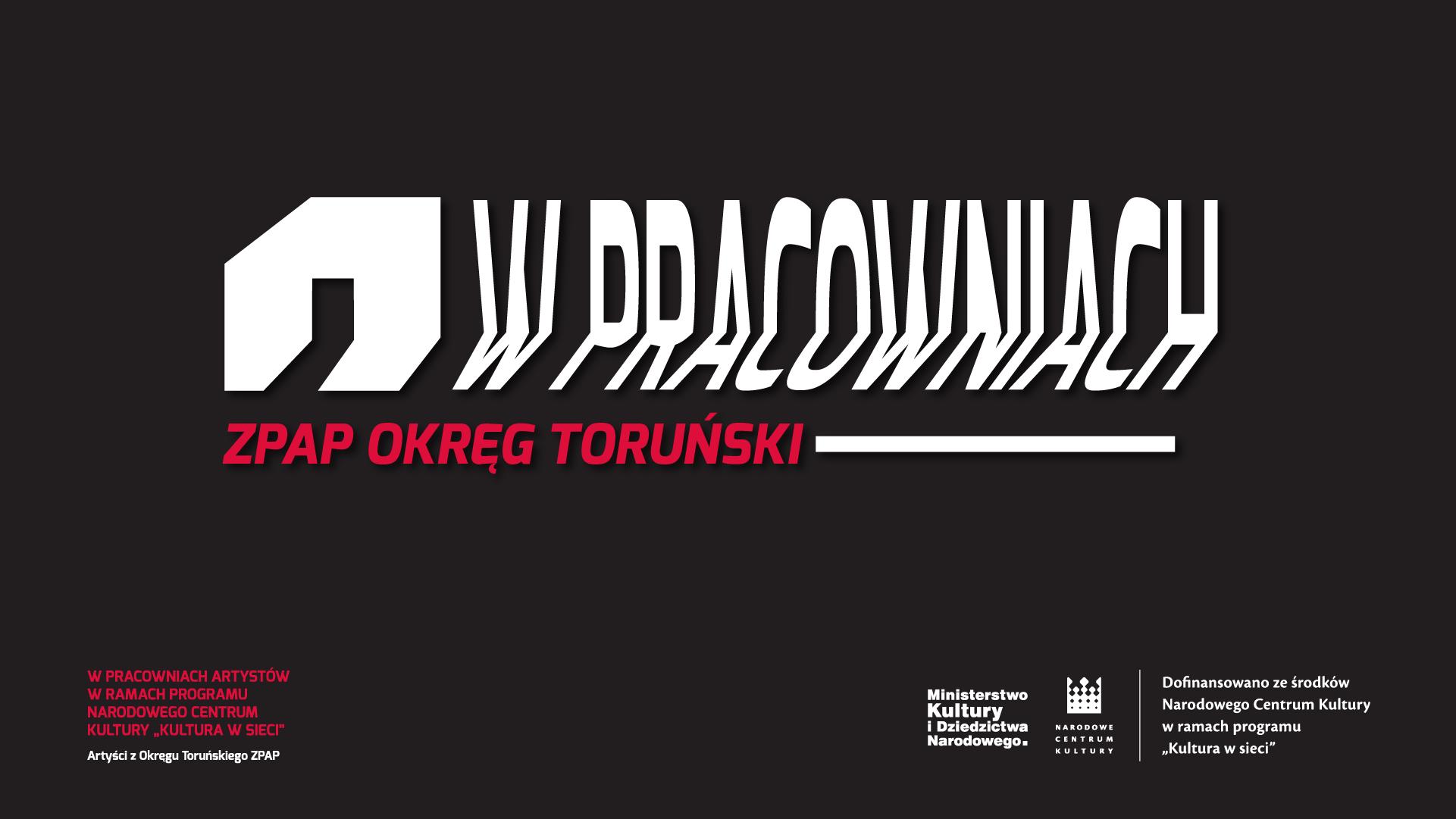 ZPAP Okręg Toruński